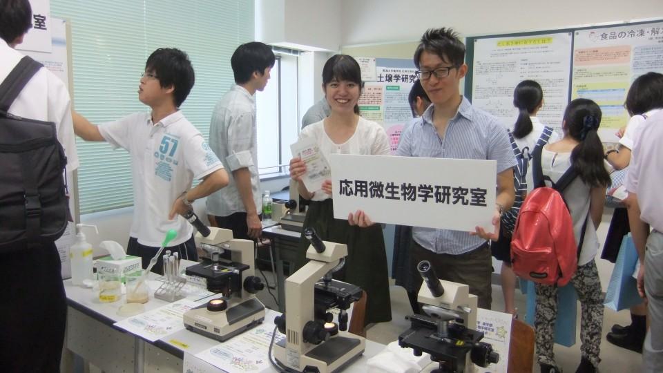 研究室学生によるオープンキャンパスでの展示