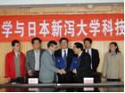 中国の寧夏大学と科学技術に関する共同研究調印式(現在も相互訪問中)