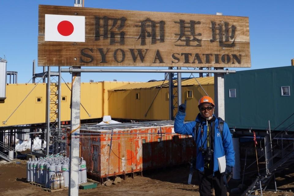6. 第60次南極地域観測隊への参加@昭和基地