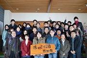 研究室忘年会(2014年12月)